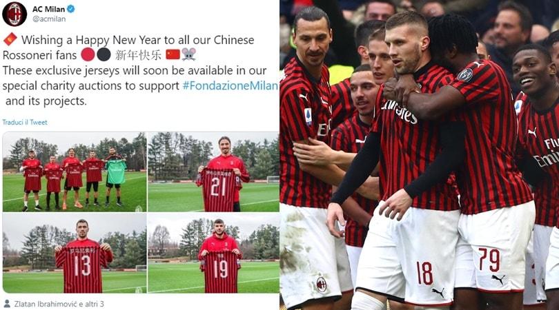Il Milan come l'Inter: maglia speciale per il capodanno cinese
