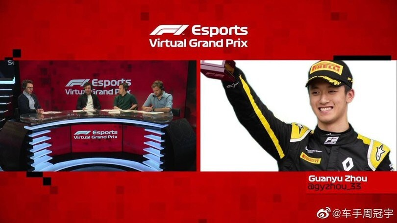F1 Esports Virtual Gran Prix: trionfa Guanyu Zhou con la Renault
