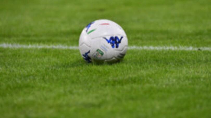 Coronavirus, ufficiale: partite sospese per Serie B e Primavera 2