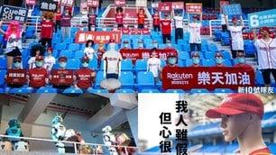 Taiwan, il baseball riparte: cartonati e robot in tribuna