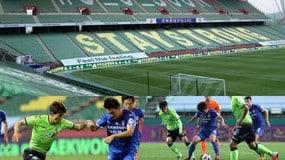 Corea del Sud, squadre in campo per l'inizio del campionato