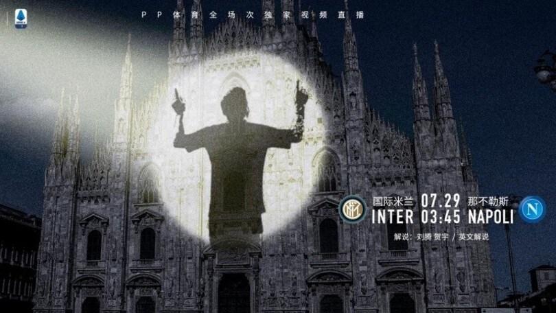 Inter, Suning fa sognare i tifosi: Messi proiettato sul Duomo