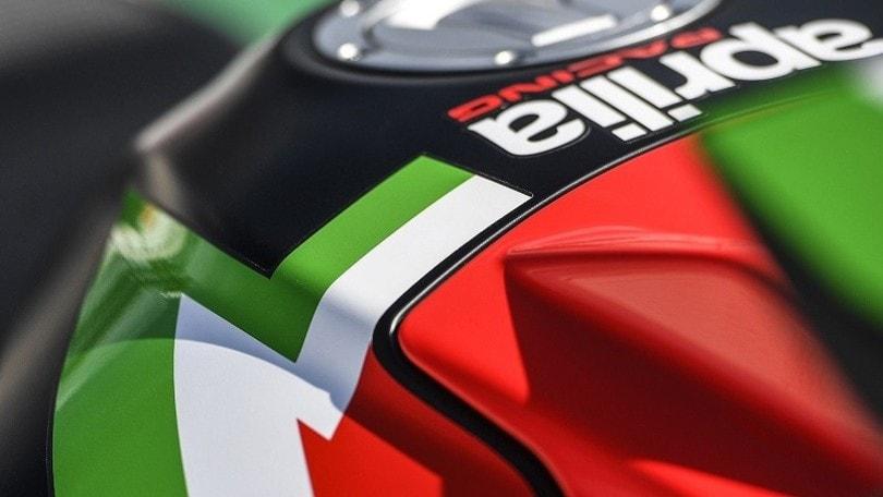 Aprilia RS 125, la piccola intramontabile sportiva