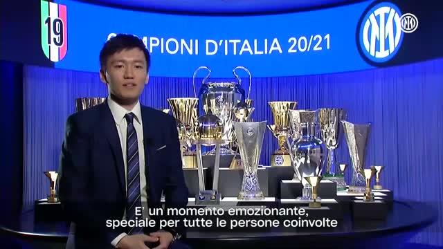 """Inter, Zhang: """"Ringrazio i tifosi e Moratti"""""""
